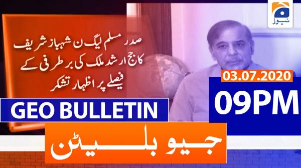Geo Bulletin 09 PM | 3rd July 2020