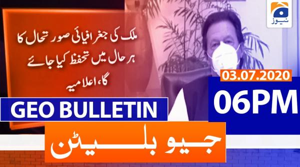Geo Bulletin 06 PM | 3rd July 2020