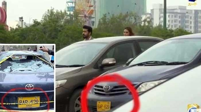 Car used in PSX attack had four different owners, documents show