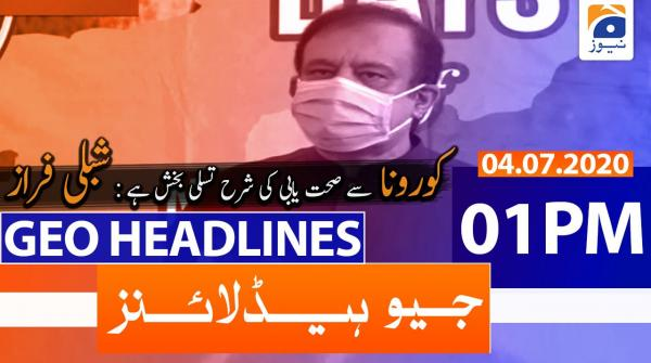 Ge oHeadlines 01 PM | 4th July 2020