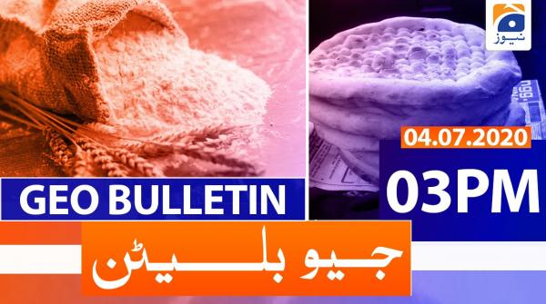 Geo Bulletin 03 PM | 4th July 2020