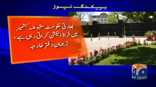Pakistan rejects Indian statements regarding Gilgit-Baltistan polls