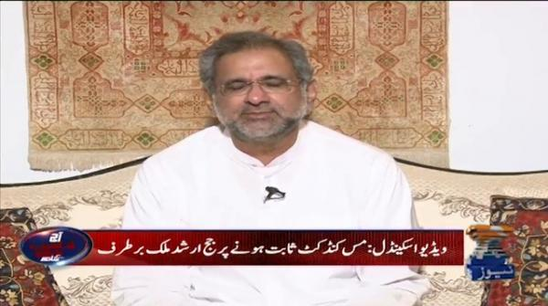 Faisal Vawda will be disqualified if he has dual nationality: Abbasi