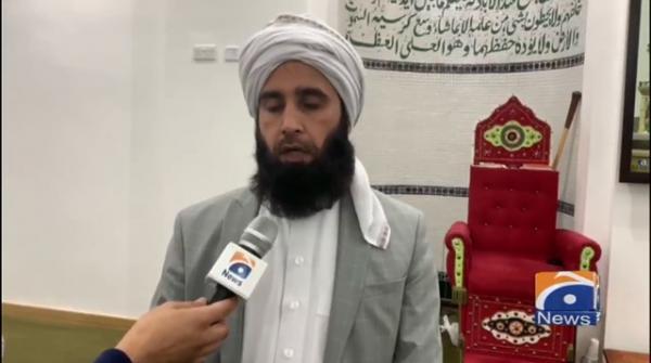 Imam Luton Central Mosque describes SOPs for visiting mosque