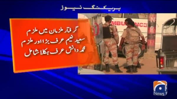 Two target killers arrested from Karachi