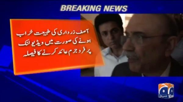 Court decides to charge Asif Ali Zardari