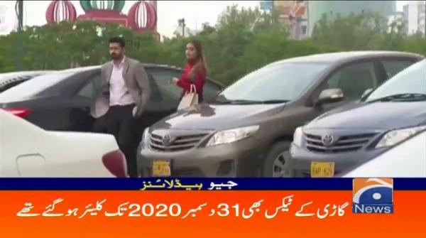Geo Headline 06 PM | 4th July 2020