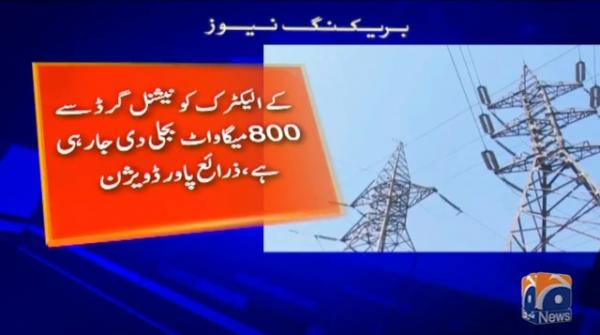 There is no power shortfall in the country: sources