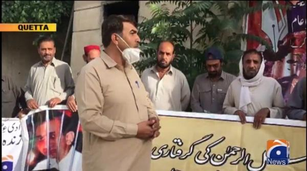 Protests against MSR's arrest across Pakistan