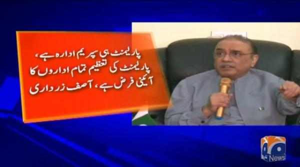 Tampering with 18th Amendment would mean an attack on federation: Asif Ali Zardari