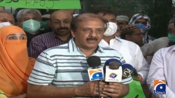 Protest in Lahore against closure of 24 News