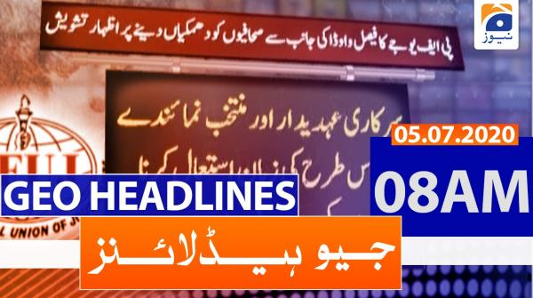 Geo Headlines 08 AM | 5th july 2020