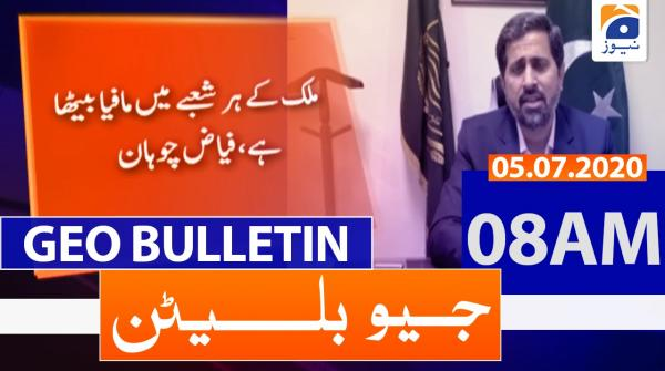 Geo Bulletin 08 AM | 5th july 2020