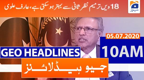 Geo Headlines 10 AM | 5th july 2020