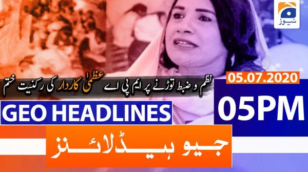 Geo Headlines 05 PM | 5th july 2020