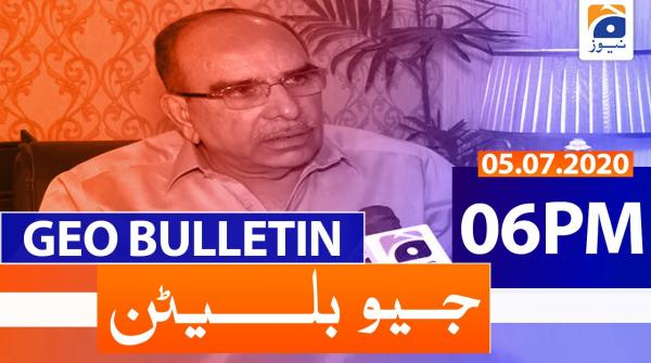 Geo Bulletin 06 PM | 5th July 2020