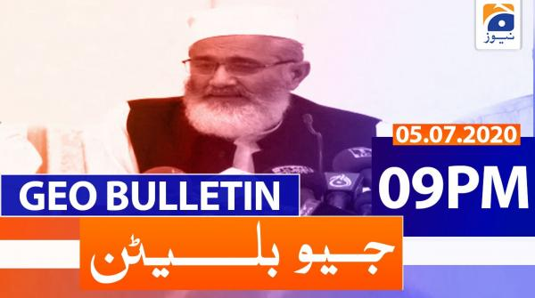 Geo Bulletin 09 PM | 5th July 2020