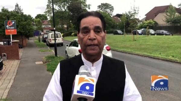 Geo News Special - London celebrates Super Saturday to welcome back normal life