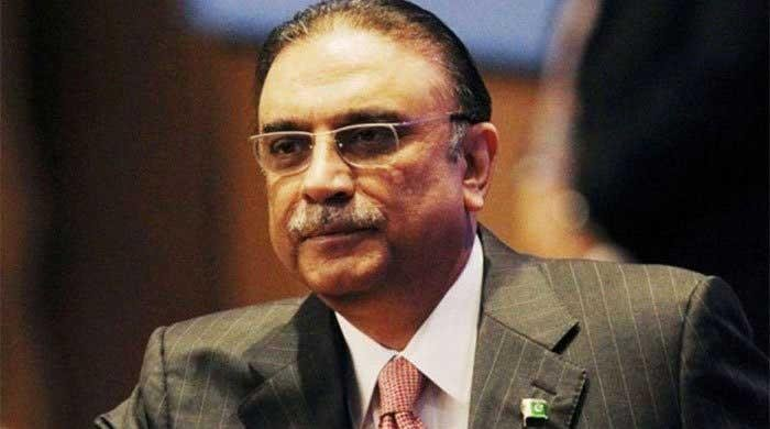 Park Lane reference: Zardari's indictment delayed once again