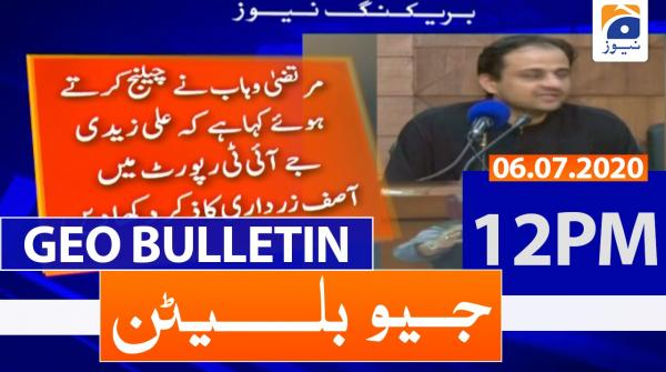 Geo Bulletin 12 PM | 6th july 2020