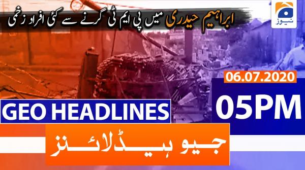 Geo Headlines 05 PM | 6th July 2020