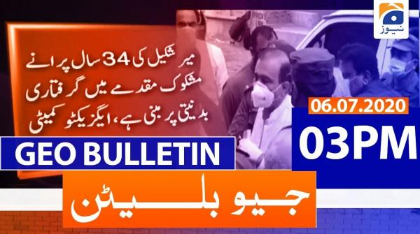 Geo Bulletin 03 PM | 6th july 2020