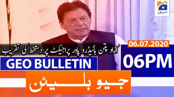 Geo Bulletin 06 PM | 6th July 2020