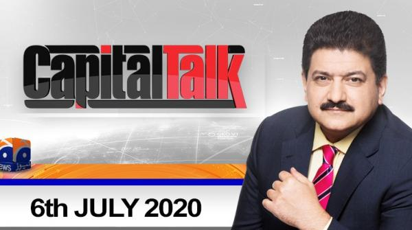Capital Talk | Hamid Mir | 6th July 2020