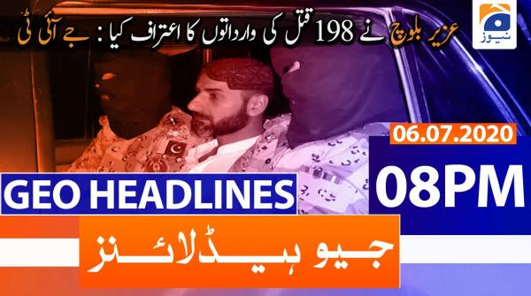 Geo Headlines 08 PM | 6th July 2020