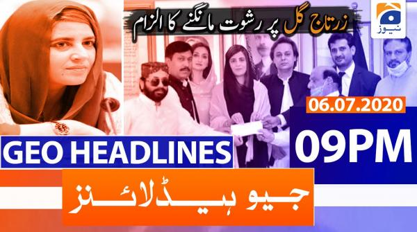 Geo Headlines 09 PM | 6th July 2020