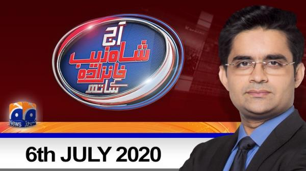 Aaj Shahzeb Khanzada Kay Sath | 6th July 2020