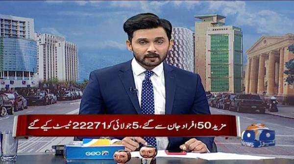 Punjab Or Sindh Hakoomaton Ki Corona Policy Per wifaqi Hukumat K Tahafuzaat