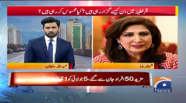 Quarantine ki kahani, Aj sunaingen Pakistan peoples part ki Rehnuma Shehla Raza ki Zubani