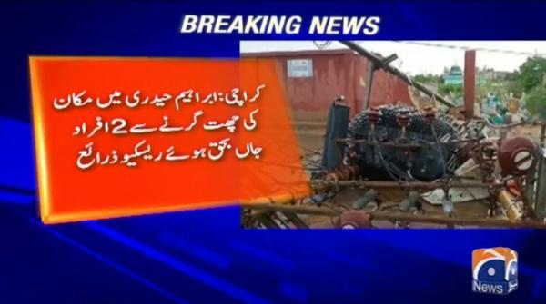 5 die in Karachi rains