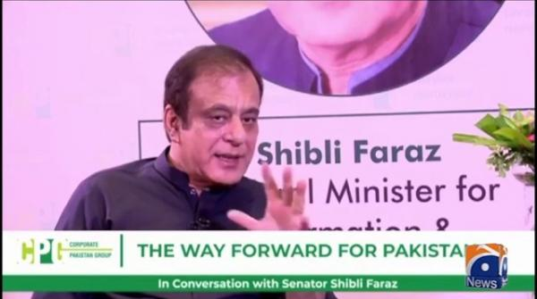 PM Imran has finished the culture of 'turns in power': Shibli Faraz