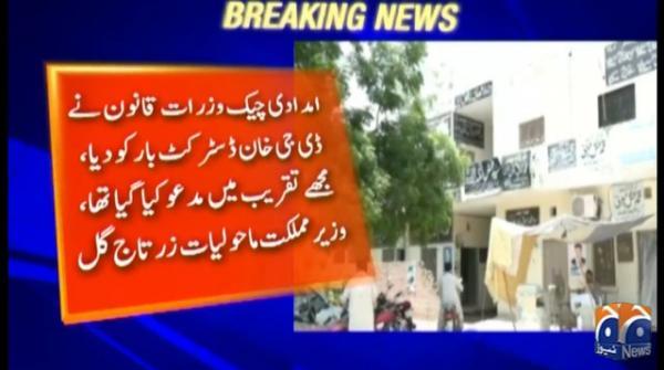 Zartaj Gul refutes allegations