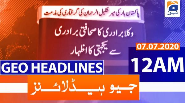 Geo Headlines 12 AM | 7th July 2020