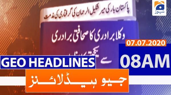 Geo Headlines 08 AM | 7th july 2020