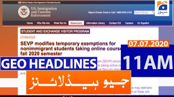 Geo Headlines 11 AM | 7th july 2020