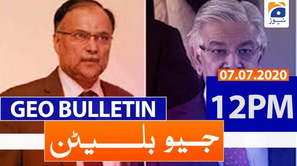 Geo Bulletin 12 PM | 7th july 2020