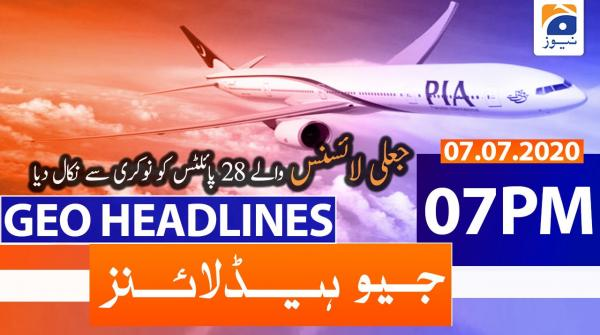Geo Headlines 07 PM | 7th July 2020