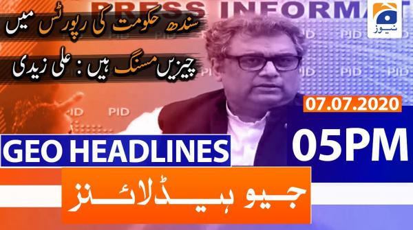 Geo Headlines 05 PM | 7th July 2020