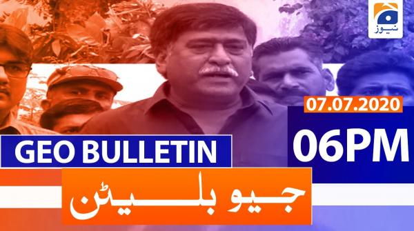 Geo Bulletin 06 PM | 7th July 2020