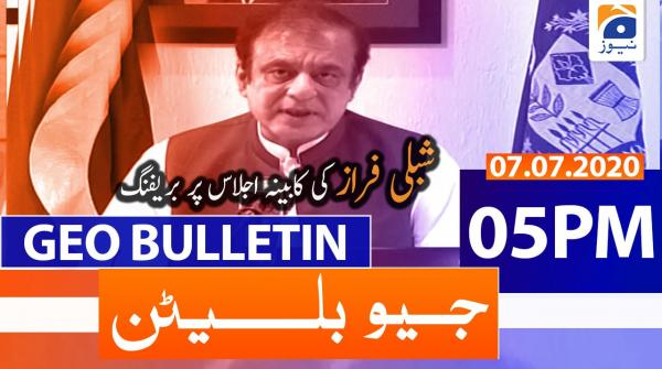Geo Bulletin 05 PM | 7th July 2020