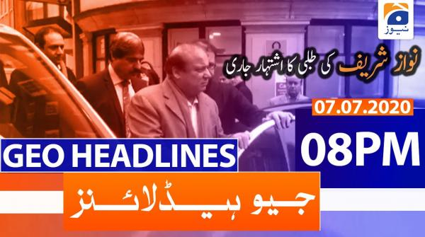 Geo Headlines 08 PM | 7th July 2020