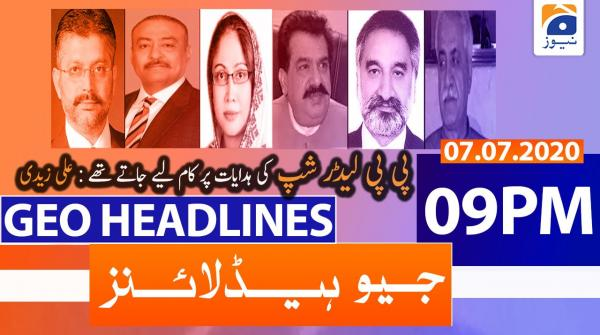 Geo Headlines 09 PM | 7th July 2020