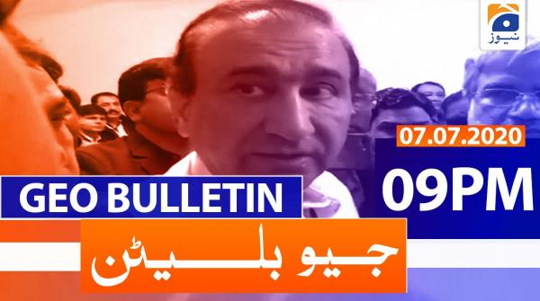 Geo Bulletin 09 PM | 7th July 2020