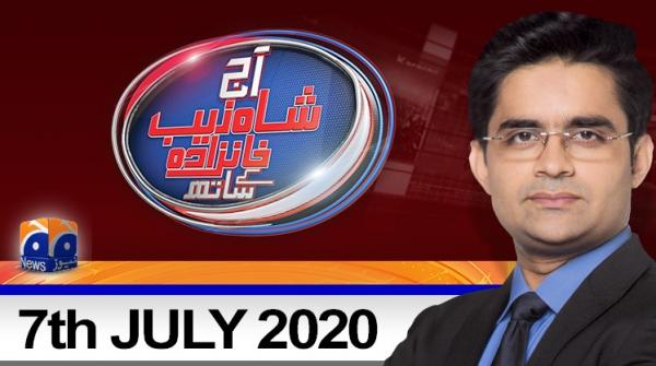 Aaj Shahzeb Khanzada Kay Sath | 7th July 2020