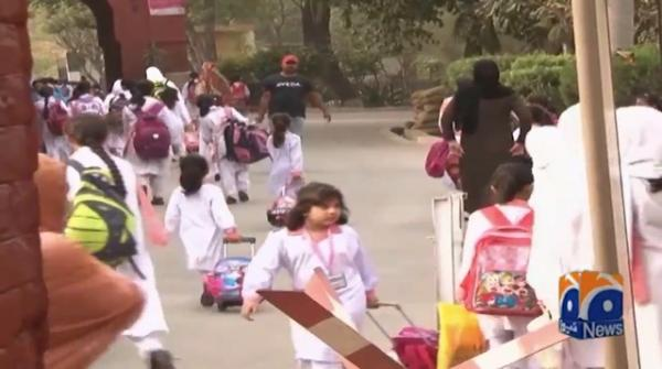 Vacations in Punjab schools extended till July 15