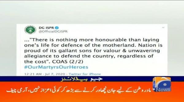 Geo Headlines 09 AM | 7th july 2020